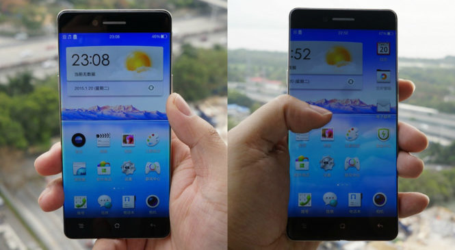 Mobile phone tend to Bezel less Display in year 2017