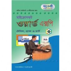 Microsoft Word XP-3