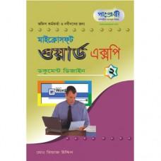 Microsoft Word XP-2