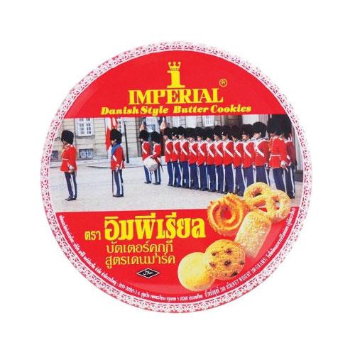 Imperial Danish Style Butter Cookies 200g