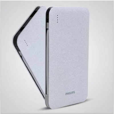 Philips 5000mAh Power Bank 8006U